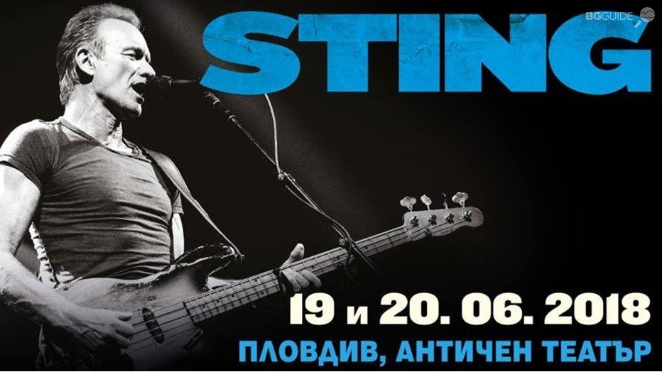 sting-pl_932x524_pad_896be676da