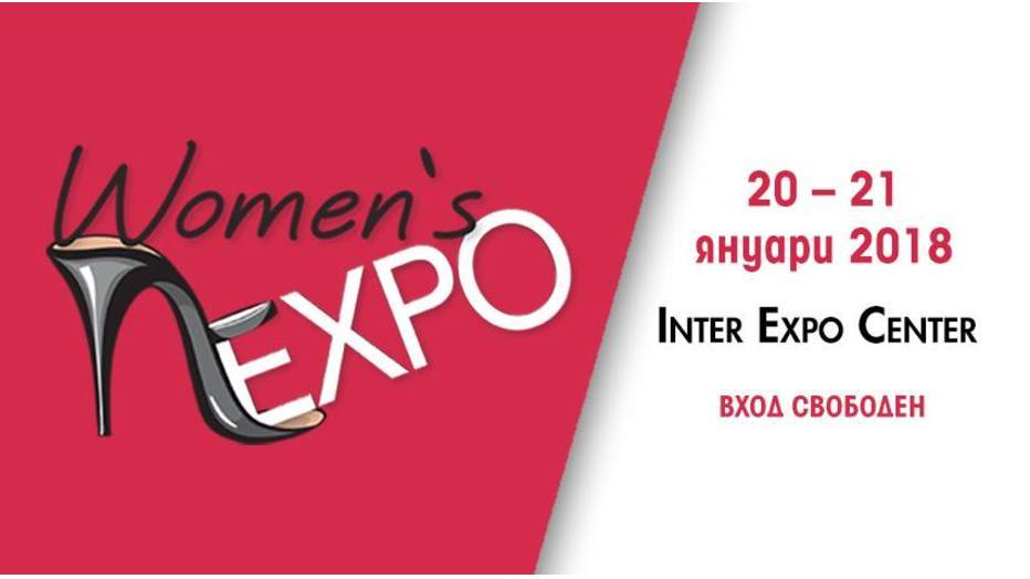womens-expo_932x524_pad_d15cd0dd24